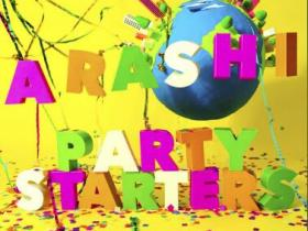 嵐 (あらし)《Party Starters》高品质音乐mp3-百度网盘下载-江城亦梦