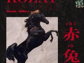 KOZAY/GALI《赤兔》说唱精选系列-下载-江城亦梦