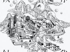 旅行团乐队《似你似我》音乐专辑-百度网盘下载-江城亦梦
