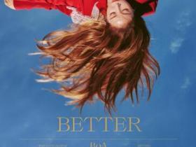 BoA (宝儿)《BETTER》音乐专辑-百度网盘/阿里云盘下载-江城亦梦