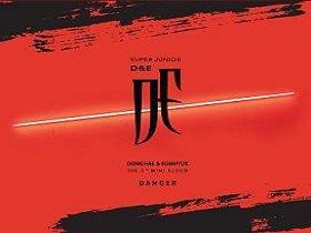 东海&银赫最新《DANGER – The 3rd Mini Album》音乐数字专辑mp3版-百度网盘下载