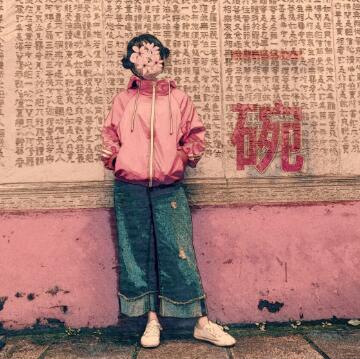 花粥最新《一碗》音乐数字专辑mp3-百度网盘下载