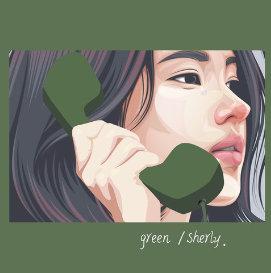 陈雪凝 – 绿色(抖音热歌)高品质音乐mp3+歌词-百度网盘下载