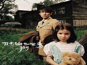 周杰伦第五张音乐数字专辑《七里香》百度网盘免费下载