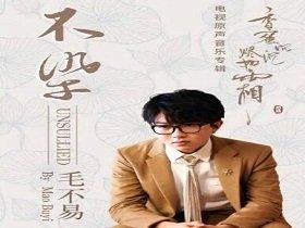林俊杰2019全新单曲《将故事写成我们》高品质音乐mp3-歌词-百度网盘下载-江城亦梦