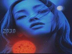 刘柏辛Lexie《2030》音乐数字专辑-百度网盘免费下载