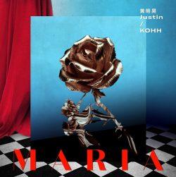 黄明昊 – MARIA(新歌首发).高品质音乐mp3+歌词版-百度网盘免费下载