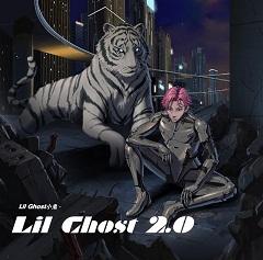 小鬼王琳凯《Lil Ghost 2.0》音乐数字专辑mp3版-百度网盘下载
