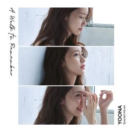 林允儿《A Walk to Remember-Special Album》音乐数字专辑mp3版-百度网盘下载