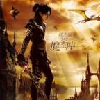 周杰伦[Jay Chou]《12张音乐专辑(2000-2012)》打包合辑mp3版-百度云网盘下载