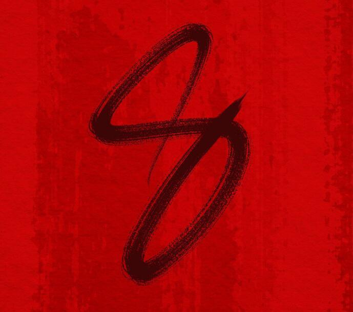 李志第八张音乐专辑mp3版《8》百度网盘下载