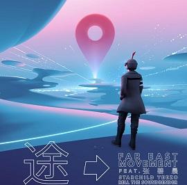 远东韵律/张碧晨《Maps(途)》高品质音乐mp3+歌词版-百度网盘下载