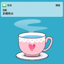 花粥/NINEONE# – 多喝热水(网易热歌).高品质音乐mp3+歌词版-百度网盘免费下载