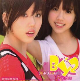 BY2《16未成年》音乐录音室专辑mp3版-百度网盘下载