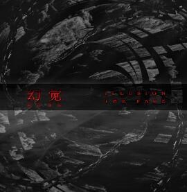 面孔乐队《幻觉》音乐录音室专辑mp3版-百度网盘下载