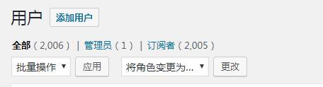 【公告17】喜讯!本站注册会员已达2000人~