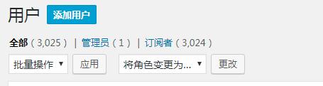 【公告19】喜讯!本站注册会员已达3000人~