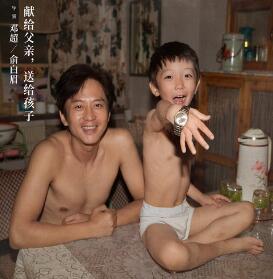 《银河补习班》电影原声大碟-音乐专辑mp3-百度云网盘下载-江城亦梦