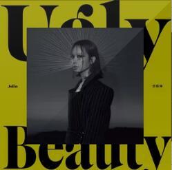 蔡依林《UGLY BEAUTY》[热门·推荐][音乐录音室专辑-高品质mp3-百度网盘下载-江城亦梦