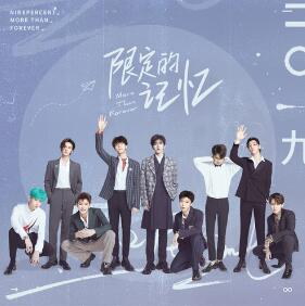 NINE PERCENT《限定的记忆》音乐专辑mp3-百度网盘下载-江城亦梦