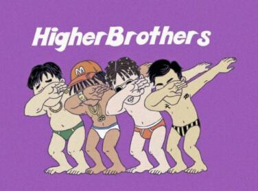 Higher Brothers《共18张音乐专辑(2016-2019)》打包合辑mp3版-百度网盘下载-江城亦梦