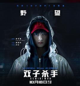 李宇春/Click#15《野望》高品质音乐mp3–百度网盘下载-江城亦梦