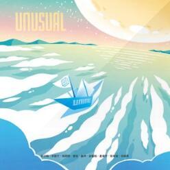 UNINE《UNUSUAL》音乐EP专辑-百度网盘下载-江城亦梦