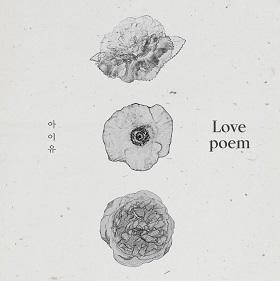 IU(李知恩)《Love poem》高品质音乐mp3-歌词-百度网盘下载-江城亦梦