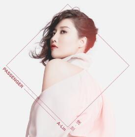 A-Lin《旅.课》高品质音乐mp3-百度网盘下载-江城亦梦