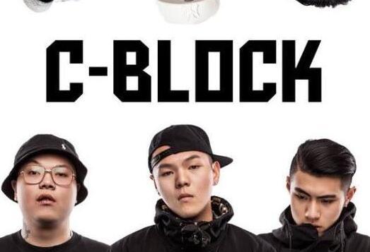 C-BLOCK《杀死忍者》说唱音乐精选-网盘下载-江城亦梦