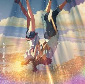RADWIMPS《天気の子 complete version》音乐EP专辑(MP3版)-百度网盘下载-江城亦梦