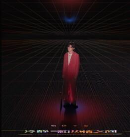 易烊千玺《冷静和热情之间》高品质音乐mp3-百度网盘下载-江城亦梦