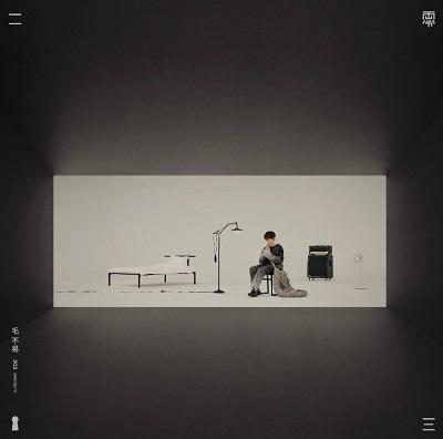 毛不易《二零三》高品质音乐mp3-百度网盘下载-江城亦梦