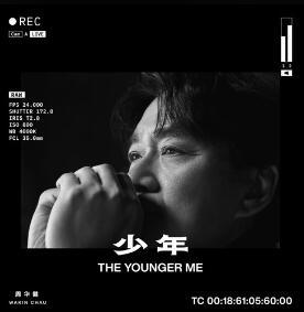 周华健《少年》最新音乐专辑-百度网盘下载-江城亦梦
