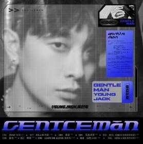 满舒克《Gentle Mǎn》音乐专辑-百度网盘下载-江城亦梦