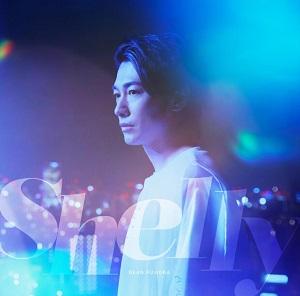 DEAN FUJIOKA《Shelly》音乐EP专辑-百度网盘下载-江城亦梦
