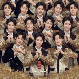 ONER《红包摇》高品质音乐mp3-百度网盘下载-江城亦梦