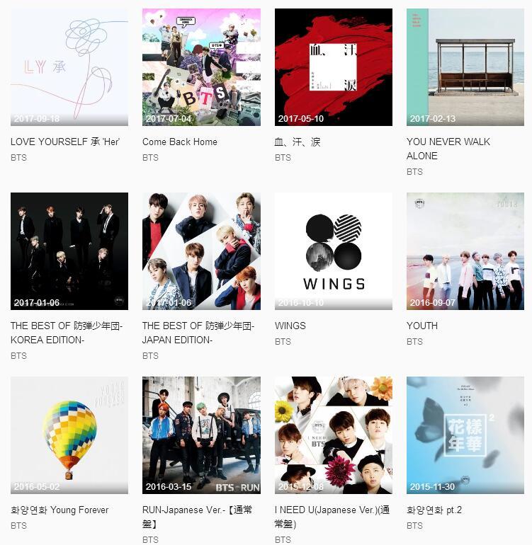 防弹少年团《共56张音乐专辑(2013-2020)》打包合辑mp3版-百度网盘下载-江城亦梦