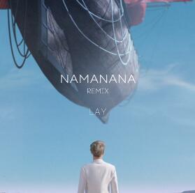 张艺兴 – NAMANANA(Remix)(热歌▪推荐).[FLAC无损音乐+高品质mp3]-歌词-百度网盘下载-江城亦梦