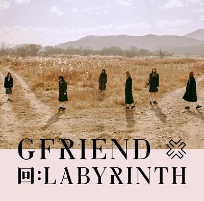 GFRIEND《回:LABYRINTH》音乐专辑-百度网盘下载-江城亦梦