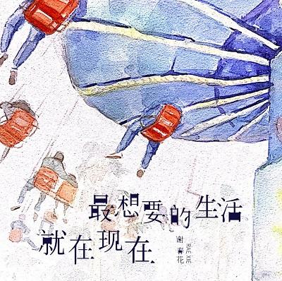 谢春花《最想要的生活就在现在》高品质音乐mp3-百度网盘下载-江城亦梦