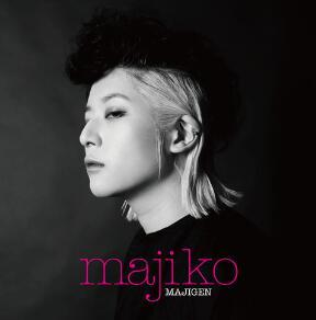 majiko (まじ娘)《MAJIGEN》音乐EP专辑-百度网盘下载-江城亦梦