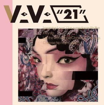 VaVa毛衍七/Ty./王倩倩《我的新衣》说唱音乐专辑精选-网盘下载-江城亦梦