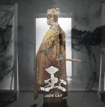 张艺兴《玉(Jade)》高品质音乐mp3-百度网盘下载-江城亦梦
