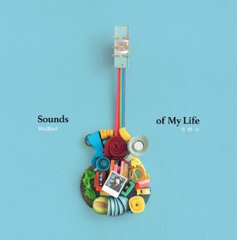 韦礼安《Sounds of My Life》音乐专辑-百度网盘下载-江城亦梦
