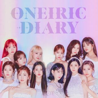 IZ*ONE《Oneiric Diary (幻想日记)》音乐专辑-百度网盘下载-江城亦梦