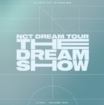 NCT DREAM《THE DREAM SHOW》音乐专辑-百度网盘下载-江城亦梦