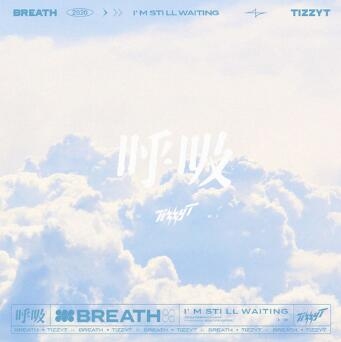 Tizzy T《呼吸》[FLAC无损音乐+高品质mp3]-歌词-百度网盘下载-江城亦梦