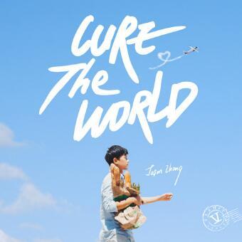 张杰《Cure The World》高品质音乐mp3-百度网盘下载-江城亦梦