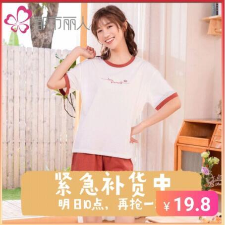 【7.29推品3】都市丽人官方旗舰店 睡衣套装春夏可外穿家居服